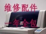 实达690K针式发票打印机,9成新一年全包
