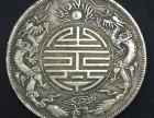 北京古钱币的交易价格