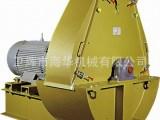 海华系列水滴式粉碎机、饲料成套加工设备、粉碎设备