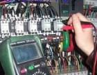 北仑水电工维修安装