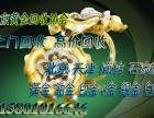 北京黄金回收协会:国华商场铂金首饰回收价格多少?国华今日金价
