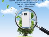 天津节能电热水采暖炉宜市宜家,认准煤改电良选产品