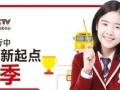 扬州广陵名思教育艺考一对一