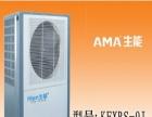 怡家空气能热水器 怡家空气能热水器诚邀加盟