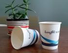 重庆专业生产一次性纸杯各种印刷品