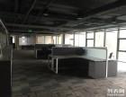 办公室装修 洁净车间装修 食品厂房装修 饭店装修