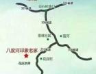 """""""致青春·向年代致敬""""2017南漳年代秀帐篷音乐节"""