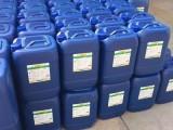 氯化锌 分析纯 化学试剂 大包装