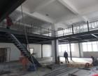 大兴工业园区室内搭建设计钢结构隔层夹层储物钢平台施工