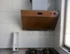 清河县定做铝合金整体厨房陶瓷厨房烟机灶具热水器卫浴