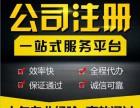 深圳POS机深圳哪里有免费办理申请安装POS机(华夏银行)