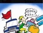 安徽芜湖快跑哥为你跑腿服务