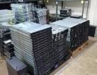 徐汇区收购旧电脑-报废电脑-笔记本电脑回收