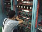 龙岗电工培训学校 电工考证培训 电工年审换证培训
