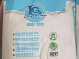 广州市塑胶地板辅料 厂家热销 自流平 胶水 界面剂 焊线