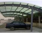 中山钢结构雨棚施工公司,高水平施工团队值得信赖