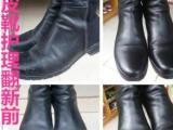 周口专业皮具修复皮具,鞋具护理衣物干洗翻新修护公司