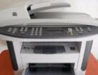 南阳三星惠普牌最新款能加粉的复印机 激光一体机 打印 复印 扫描