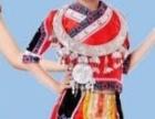 三月三儿童少数民族服装租小学生壮族苗族瑶族毛南族
