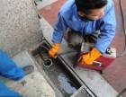 南京建邺区南湖路下水管道疏通,马桶疏通-南湖广场