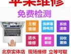 mac屏幕细密横条纹怎么办?苹果笔记本维修问题找大拿