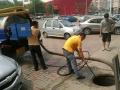 南京清理化粪池清运