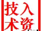 苏州技术入股评估,专利评估,商标评估,知识产权增资评估