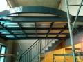北京阁楼搭建制作 北京室内二层钢结构搭建