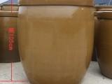 四川厂家直供 500斤发酵酒缸 醋缸 酱油缸 水缸