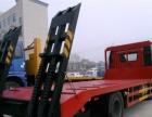 解放J6挖掘机平板运输车厂家直销价格优惠