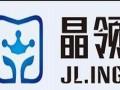 2017年上海科技大学自主招生夏令营招生简章