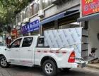 崭新大皮卡搬家拉货长短途贵重物品运输