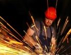 缝纫工月薪2万美国出国工作
