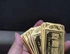 东营高价回收名表,名包,钻石,黄金