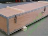偃师市包装箱 偃师市木制包装箱 偃师市木制包装箱厂家