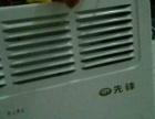 全新的电暖气一台,没有一点划痕120买的。