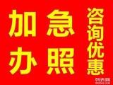 北京丰台区注册公司代理丰台区营业执照变更专业餐饮延期变更