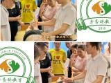 广州天河区中医针灸理论与实操一对一系统临床培训学校