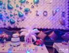 渝北专业宝宝宴策划,宝宝宴气球布置,甜品卡通小丑主持摄影