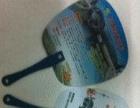 长春环保广告扇 车展短柄铆钉广告扇 农博会广告扇