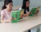 惠州惠城区水口哪里有初级英语 英语口语培训班