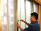 定做维修塑钢门窗、白钢、更换玻璃。镜片,外扩保温阳台