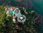 平谷石林峡景区+飞碟360度玻璃观景台+自助烧烤二日游电话