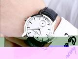 普陀区欧米茄手表回收-万国手表抵押