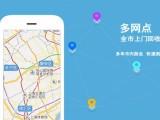 二手家具 办公 全市回收~二手收购 上海二 手家具回收