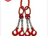 河北怀鸽7月奉献 4腿链条索具 组合式链条索具 G80级链条
