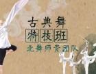 苏州青禾舞集古典舞特技班水袖舞 剑舞开课