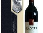 凯斯特葡萄酒 凯斯特葡萄酒诚邀加盟