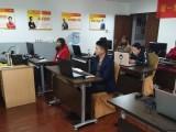 杭州临平乔司聚一教育运营美工培训班特别专业