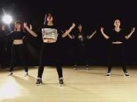 刘家窑附近成人爵士舞韩舞街舞培训力量爵士培训